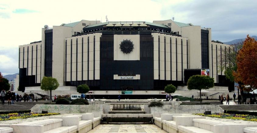 БСП обсъжда на конгрес бюджета и европредседателството