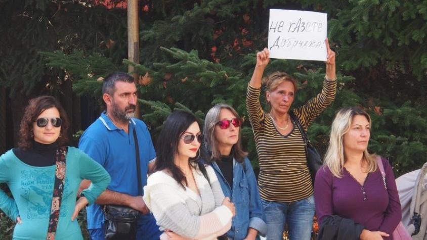 Добруджа пак протестира срещу добива на газ