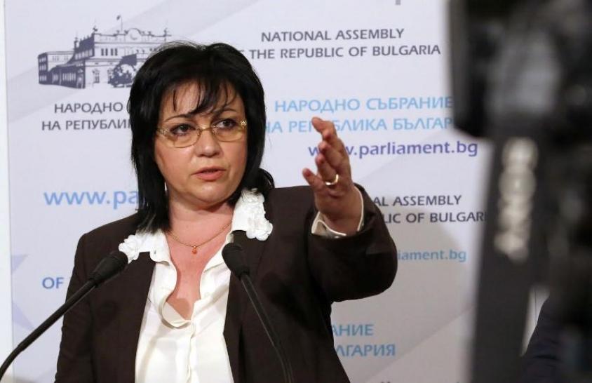 Корнелия Нинова: Искаме предсрочни избори и сваляне на Борисов!