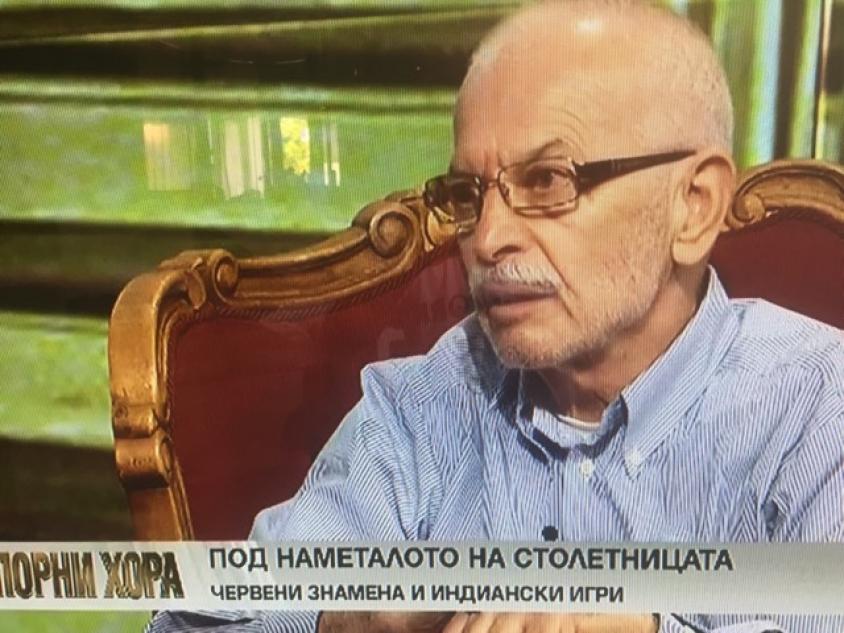 Красимир Райдовски: Говори се, че Валери Симеонов иска да сложи ръка на концесията на плажовете!